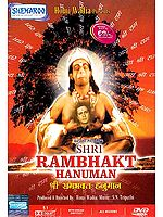 Shri Rambhakt Hanuman (DVD):  B&W Hindi Film with English Subtitles