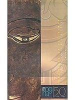 Signposts of the Times: The Golden Trail(1954-2004) (Portfolio of Ten Prints Published on the Occasion of 50th Anniversary of the National Gallery of Modern Art)