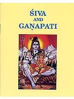 Siva (Shiva) and Ganapati
