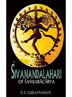 Sivanandalahari of Sankaracarya (Sanskrit Text with Roman Transliteration, English Translation and Explanation)