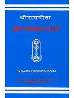 Sri Rama Gita (Sanskrit Text, Transliteration,Word-to-Word Meaning, Translation and Detailed Commentary)