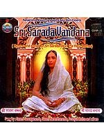 Sri Sarada Vandana (Hymns and songs on Sri Sarada Devi, the Holy Mother) (Audio CD)