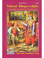 Srimad Bhagavadgita (With English Translation & Transliteration)