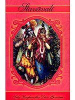 Stavavali by Srila Raghunatha Dasa Gosvami