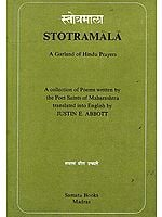 Stotramala: A Garland of Hindu Prayers