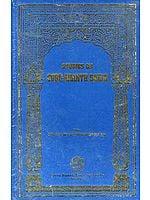 STUDIES ON GURU GRANTH SAHIB