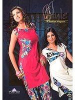 Style: Salwar Kameez Designs