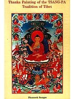 Thanka Painting of the TSANGA-PA Tradition of Tibet