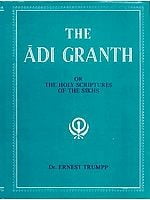 THE ADI GRANTH (OR THE HOLY SCRIPTURES OF THE SIKHS)