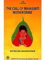 The Call of Maha Sakti (Shakti) Mother Divine