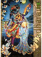 The Glories and Pastimes of Srimati Radharani