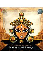 The Healing Sounds of Mahashakti Durga  (CD)