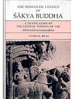 THE ROMANTIC LEGEND OF SAKYA BUDDHA