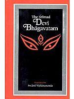 The Srimad Devi Bhagavatam 2 parts (bd.in 1)