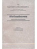 The Taittiriya Pratisakhya (Rare Book)