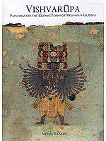 Vishvarupa (Paintings on the Cosmic Form of Krishna-Vasudeva)