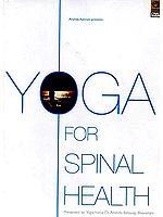 YOGA For Spinal Health (Presented By Yogacharya Dr Ananda Balayogi Bhavanani (DVD Video)
