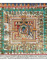 Paradise of the Medicine Buddha