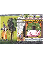 Radha Krishna in the Basholi Idiom