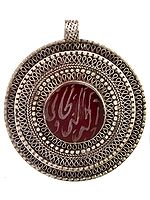 Carnelian Islamic Pendant with Filigree
