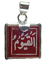 Carnelian Pendant with Islamic Calligraphy