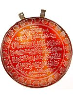 Circular Carnelian Pendant Incised With The Verses From The Holy Koran