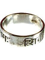 Om Namah Shivai Finger Ring