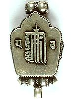 Ten Auspicious Syllables of Kala Chakra Mantra (Sterling Gau Box)