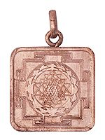 Shri Yantra Pendant