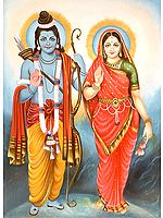 Whole world is Rama Sita I know,<br> With folded hands to them I bow.