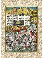 Hushang Slays the Black Demon (From The Shah Nama)
