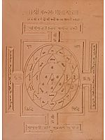 Shri Kanakdhara Yantra for Wealth and Success in Business