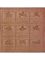 Shri Navagraha Yantram (Yantra for Protection against Ill-effects of Nine Planets)