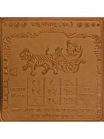 Rahu Yantram (The Nine Planets Series, Navagraha Yantra)