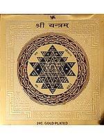 Shri Shri Yantra (Yantra for Wealth and Prosperity)