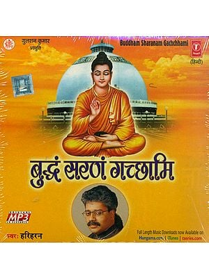 Buddham Saranam Gachchhami: Chanting <br>(Audio CD)