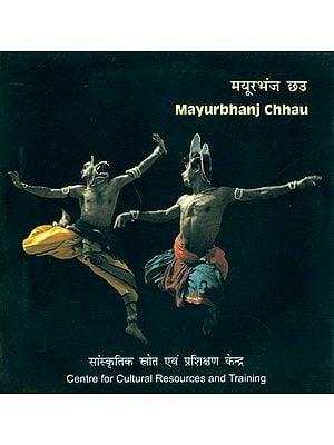 Mayurbhanj Chhau (Orissa) (DVD Video)