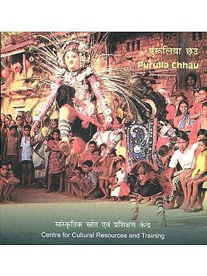 Purulia Chhau (Mask Dance of West Bengal) (DVD Video)