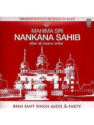 Mahima Sri Nankana Sahib (Audio CD)