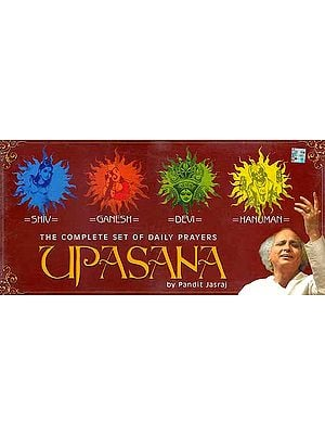 The Complete Set of Daily Prayers Upasana (Shiv | Ganesh | Devi | and Hanuman) (Set of Four Audio CDs)