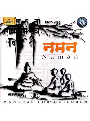 Naman: Mantras for Children (With Pamphlet Containing Transliterated Text of the Mantras for Convenient Chanting) (Audio CD)