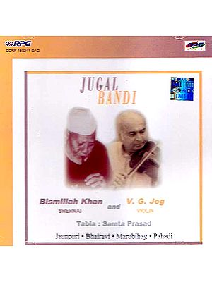 Jugal Bandi (Audio CD)