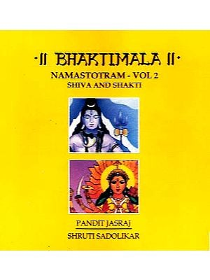 Bhaktimala Namastotram - Vol 2 Shiva and Shakti (Audio CD)