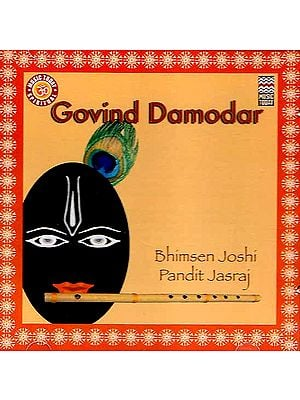 Govind Damodar (Audio CD)