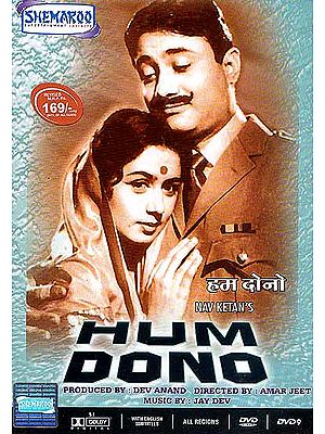 We Both (Hum Dono): The Anguish of a Woman for Her Husband out in the War (B&W Hindi Film with English Sub-Titles) (DVD)