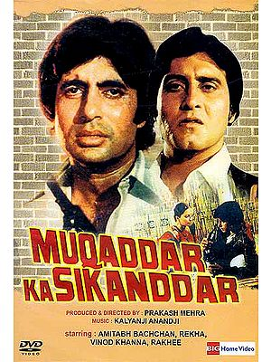 The Alexander of His Own Fate (Muqaddar Ka Sikanddar) (Hindi Film with English Sub-Titles) (DVD)