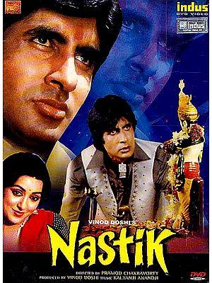 The Atheist (Nastik) (Hindi Film with English Sub-Titles) (DVD)