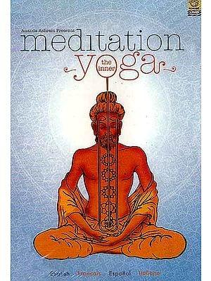 Meditation The Inner Yoga (DVD)