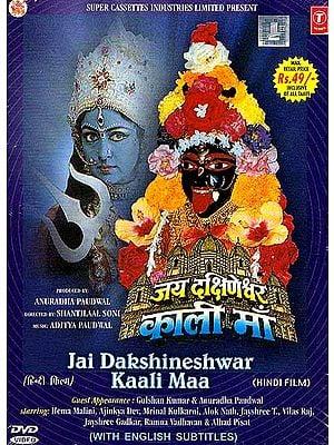 Jai Dakshineshwar Kaali Maa (Hindi Film with English Sub-Titles) (DVD)