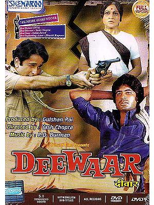 The Wall (Deewaar): The Emotionally Charged Violent Story of Two Brothers Poised on the Opposite Sides of the Law: Filmfare Award Winner for the Best Picture (1976), Best Director and Best Story (With English Sub-Titless) (DVD)
